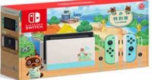 Nintendo Switch 集合啦!動物森友會 特別版主機