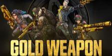 《邊緣禁地 3 (Borderlands 3)》黃金武器組合