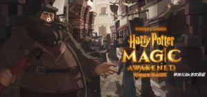 哈利波特 魔法覺醒