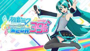 《初音未來 計劃 Diva Mega39's》