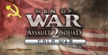 戰士們: 突擊隊 2 - 冷戰