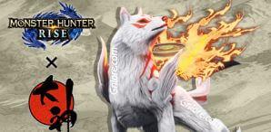 《魔物獵人 崛起》Capcom聯乘合作任務(大神)