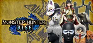 《魔物獵人 崛起》優惠包DLC1