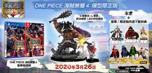 《ONE PIECE 海賊無雙4》模型限定版