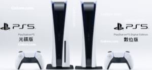 PlayStation 5(PS5)