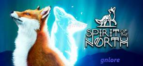 北方之靈 (Spirit of the North)