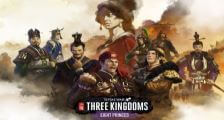《全軍破敵: 三國》八王之亂